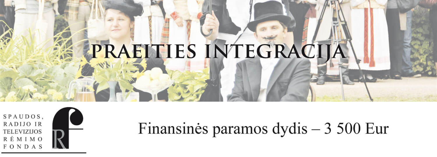 Praeities integracija