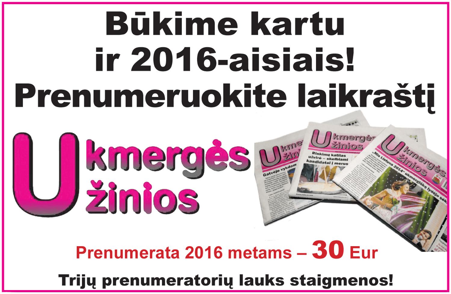 Ukzinios prenumerata