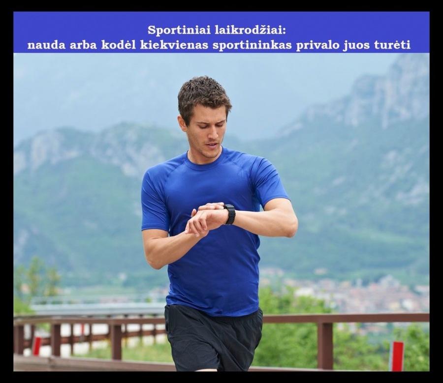 Sportiniai laikrodžiai: nauda arba kodėl kiekvienas sportininkas privalo juos turėti