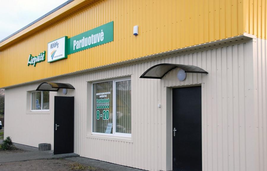 Įsigaliojus naujai tvarkai, dalis kaimo parduotuvių gali būti uždarytos. Gedimino Nemunaičio nuotr.